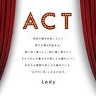 Ladyジュエリー『ACT』の魅力。。。♡の記事より