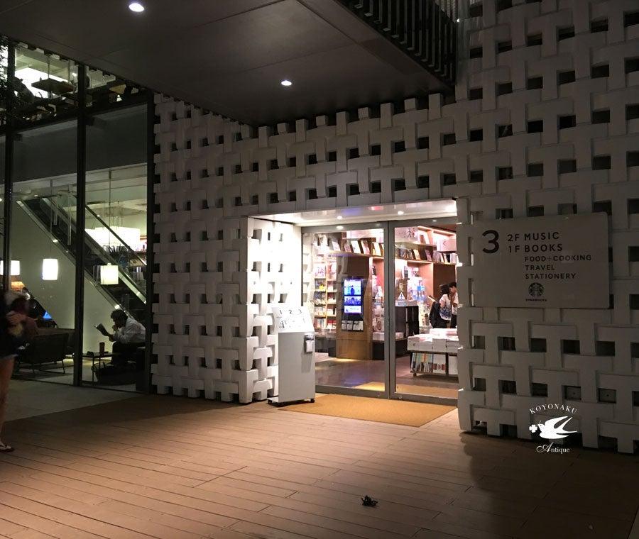 代官山蔦屋の*今井麗 個展 『ASAKO』朝子の日々の朝ごはん*への記事より