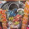 30日スーパーUSA砺波店さんで風神雷神取材!の画像