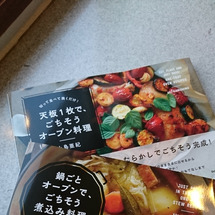 新刊のご案内~