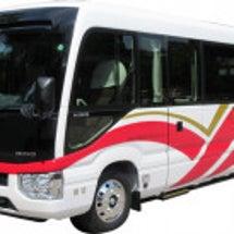 マイクロバス新車導入…