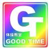 体操教室GOOD TIME 2020年2月【練習日程】の画像