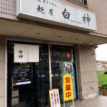 麺屋 白神@岐阜県関…