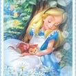 『不思議の国のアリス…