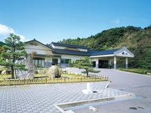 RVパーク オートキャンプ場米三郎 温泉