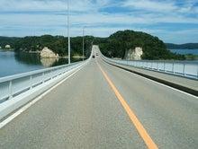 RVパーク オートキャンプ場米三郎 橋