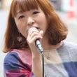 武村麻実さん8(20…