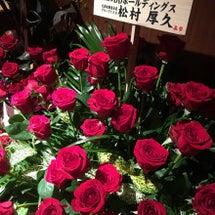 高岡早紀さんのライブ