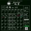 営業カレンダー10月…