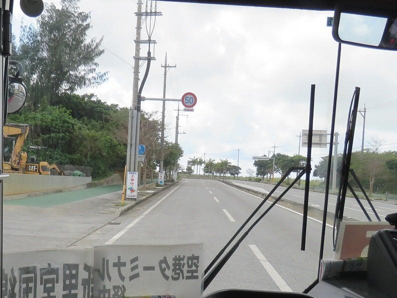 沖縄県バスの旅その9(中下編)...