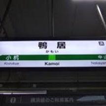 第19回横浜ローカル…