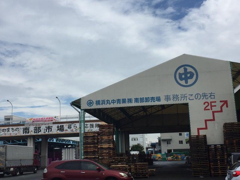 横浜丸中青果1