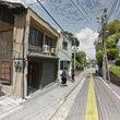 京都市 三条神宮道周…