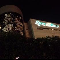スパリブール  横浜市鶴見区の記事に添付されている画像
