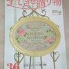 アート クラフト 素敵な贈り物 10月2日発売!の画像