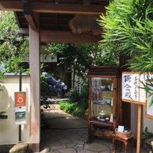 鎌倉散歩「三日月堂 …