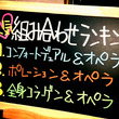人気の組み合わせ【9…
