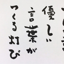 THE☆そこどけダイ…