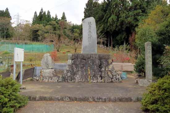 【写2】波木井城