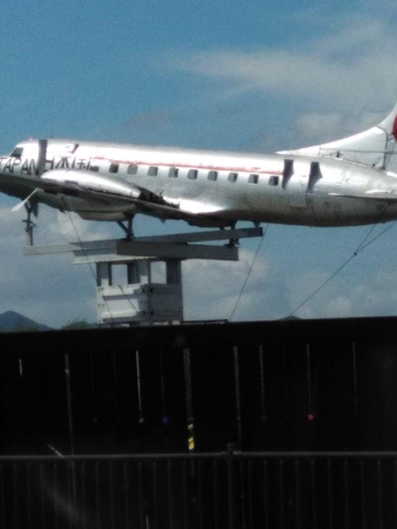 『YS-11』じゃなかった鈴鹿の飛行機!