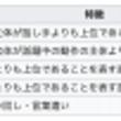 【敬語の基本資料】敬…