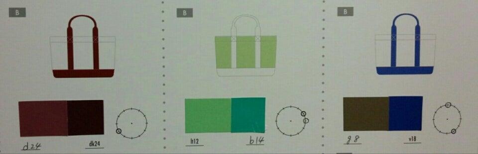 こちらは「色相をもとにした配色」の学び。