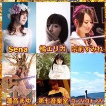 ★お知らせ!11/1…