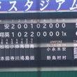 京都翔英VS龍谷大平…