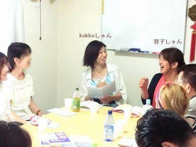 kokkoさん&渡辺容子さん(2017年7月)