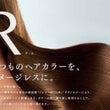 R-color  R…