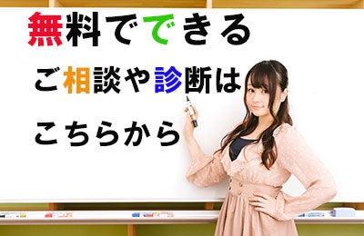 ネット集客沖縄