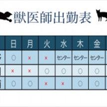 ☆10月のお知らせ☆