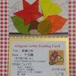 秋のカード  (Or…
