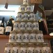 日本酒の日2017.…