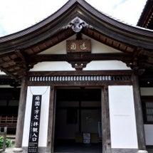 鎌倉散歩「建長寺③」