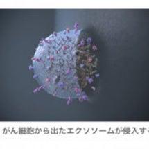 NHKスペシャル「人…
