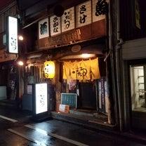 金沢1人旅  ~いたるで金沢を喰い尽くす~の記事に添付されている画像