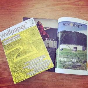 岡山 倉敷 建築写真家 雑誌wallpaper掲載 [domaine tetta]の画像