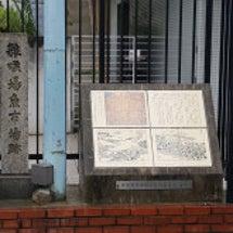 水都大阪おでかけスポ…