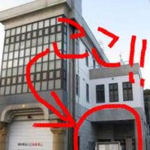 鎌倉FM・明日からス…