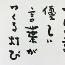 おついたち☆