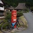自転車の聖地、京都「…