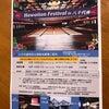 歌舞伎の舞台で^_^の画像