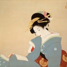 上村松園―美人画の精…