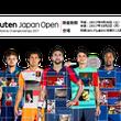 楽天オープンテニス2…