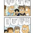 130軒目 「いきな…