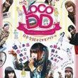 映画『LOCO DD…