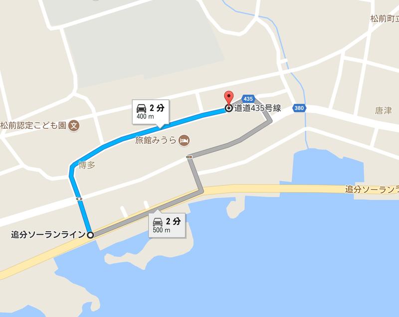 北海道道380号松前停車場線松前停車場線