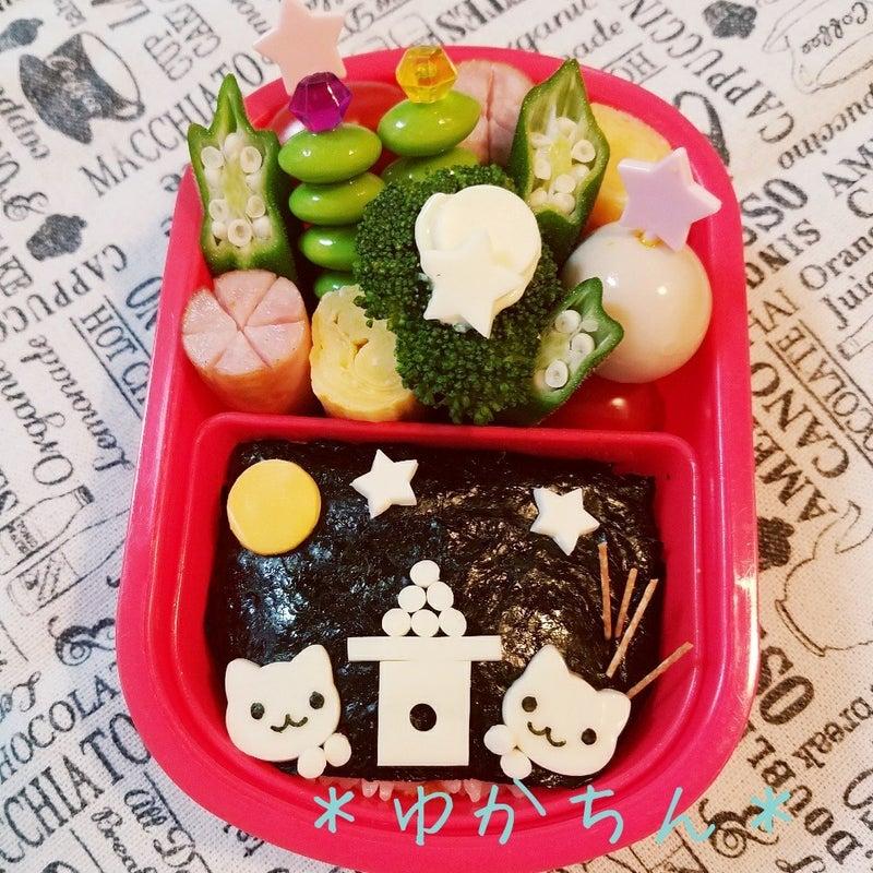 幼稚園弁当☆お月見弁当