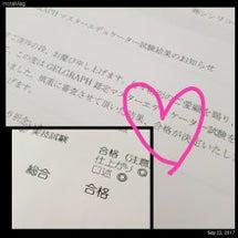 ☆お客様 Nail☆